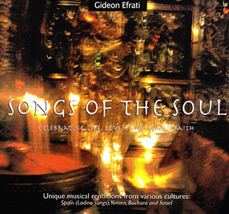 disccover songs of the soul