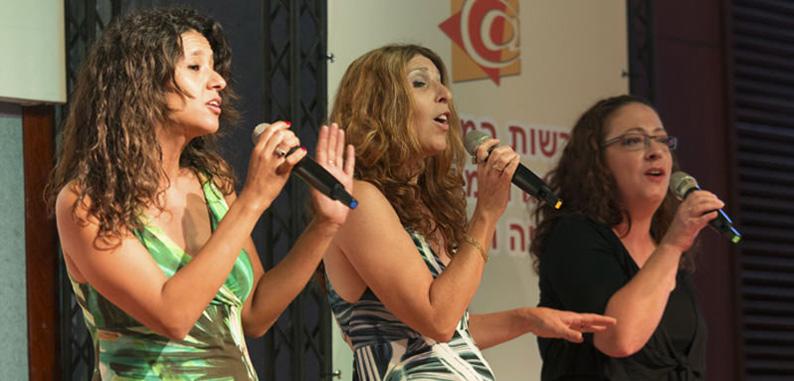 Trio Tamar